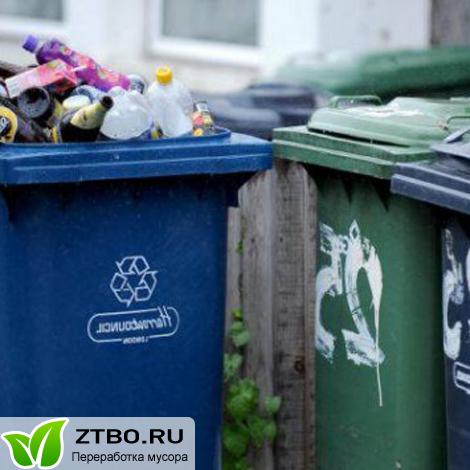 утилизация мусора в домашних условиях